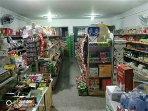 美达超市低价转租