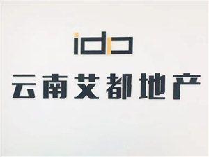 龙腾锦城3室 2厅 2卫21000元/月