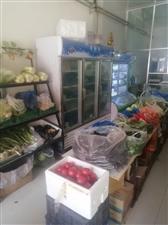 蔬菜�r面店�D�