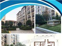 龙翔国际2房户型可改3房电梯毛坯50万元