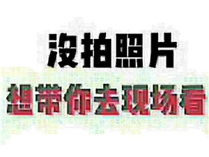 龙腾锦城盛景苑3室 2厅 2卫1.9万每年