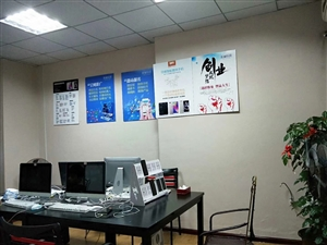 金融行政服务中心0室 0厅 0卫3300元/月