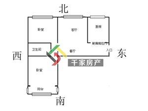 电梯房丰泽家园2室 2厅 1卫60万元