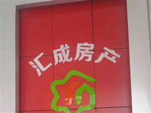 凤山学府精装修三房两厅两卫月租3000元/月