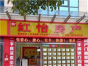 鎬ュ敭锛佹辰浜嚖鍑板煄3瀹� 2鍘� 2鍗�43.8涓囧厓