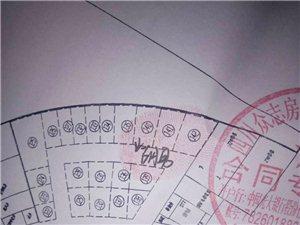 中铁仁禾广场1室 0厅 0卫33万元