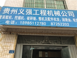 三�_山小�^久童路�商�出售42.8�f元