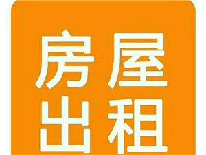 昌奥国际2室 2厅 2卫1100元/月