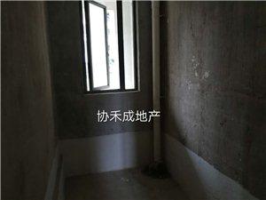 麒龙城市广场3室 1厅 1卫34.8万元