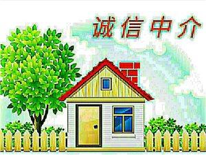 大連路鴻宇錦繡城三叉路口黃金地段2室 2廳 2衛198萬元