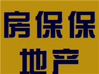 望霞村3室 1厅 1卫万元