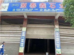 新村小区 面积大  近学校。菜市场附近