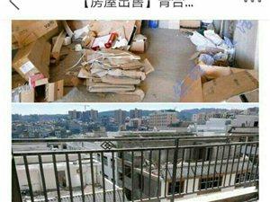 青合锦城3室 2厅 2卫,急卖,急卖