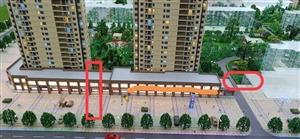 急售佳境天城二期新开盘商铺2层126万元