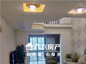 清水湾楼中楼,143平方,150万元