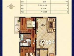 赔钱出售蓝波圣景2室 2厅 1卫60万元