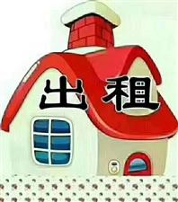 正东公寓3室 2厅 2卫1200元/月