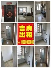 豪门又一城,电梯两室两厅,带简单家具空调,1200
