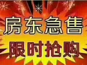 凤山学府:套房出售,毛坯房,中高楼层118平方+车