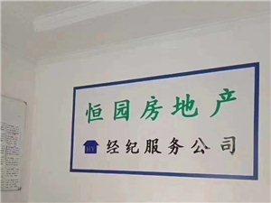 熙湖名苑3室 2厅 1卫1300元/月