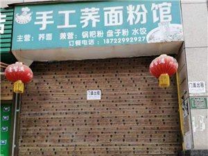 宝润国际临街旺铺出租2400元/月