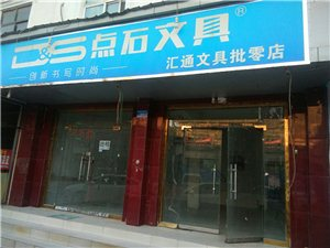 【房東直租】位于新鄭市商業步行街兩間門面房出租,無轉讓費和中介費
