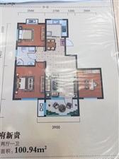 �芍萑A府3室 急售58.5�f