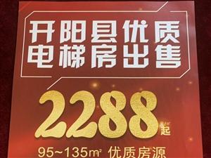 五中小�^2室 1�d 1�l17.5�f元