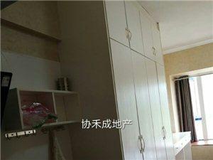 麒龙广场单身公寓出租