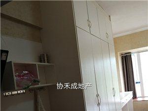 麒龙广场2室 2厅 2卫850元/月