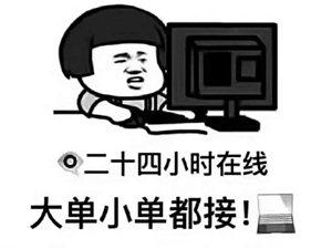 惠�|花�@3室 2�d 2�l