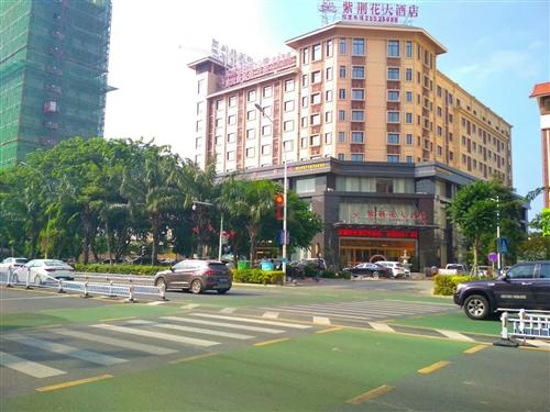 东方紫荆花大酒店管理有限公司