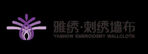 金寨雅绣·刺绣墙布
