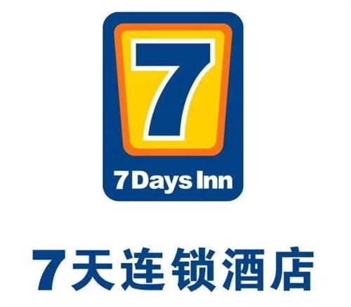 7天优品酒店