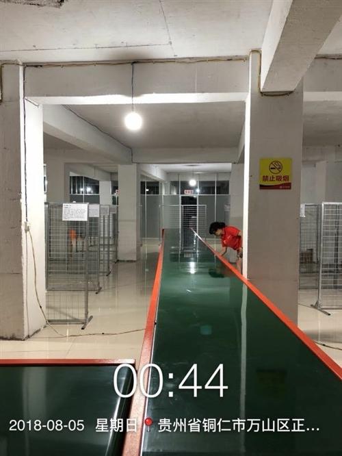 铜仁市星晨快递有限责任公司