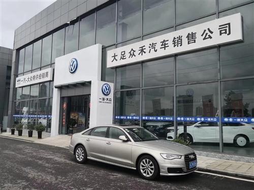 重庆市大足区众禾汽车销售服务有限公司