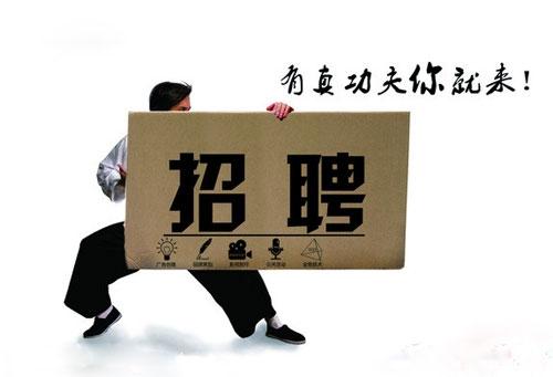 开阳县芃麦房产经纪有限公司