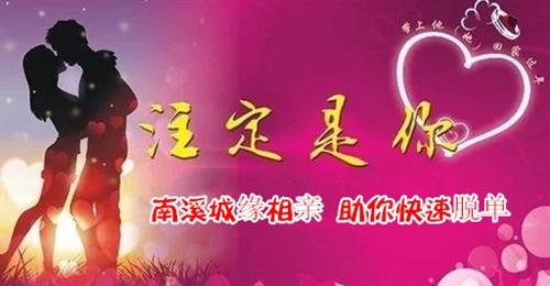 蜀南花海49.9抢218元景区套票