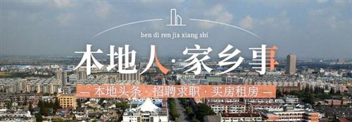 本地人家(jia)鄉(xiang)事(shi)