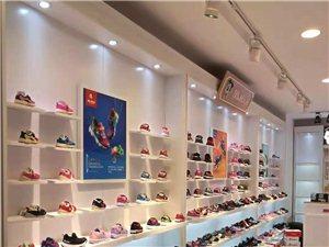 �_��_心米奇童鞋店即�㈤_