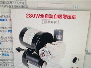 批发零售各种水泵,温控器