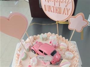 清真慢时光私房蛋糕24号开业纪念日