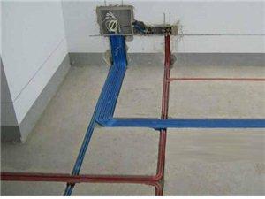 家裝LESSO聯塑水電,無接管,暖通,凈水