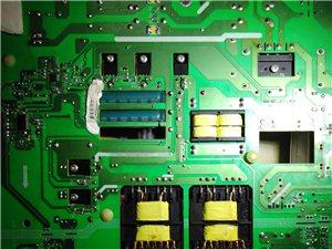 成都慧修家电设备维修公司