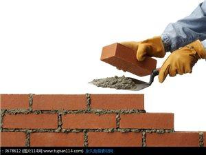 砌墙,彩钢瓦,围档