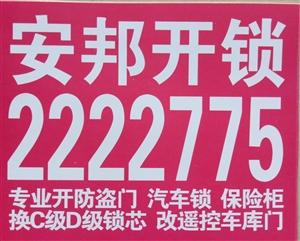 沂水�_�i,沂水�_�i公司��2222775