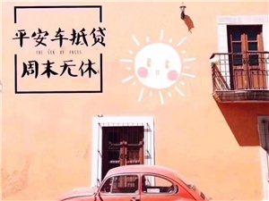 中國平安銀行