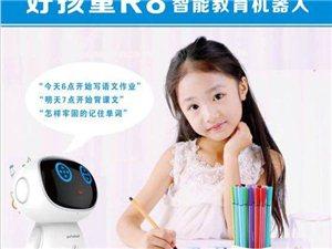 好孩童智能机器人火热招商中!!!