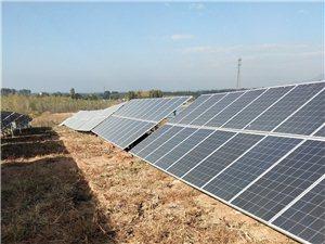 太陽能發電系統維護檢修