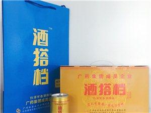 酒搭档诚招信阳各县级经销商